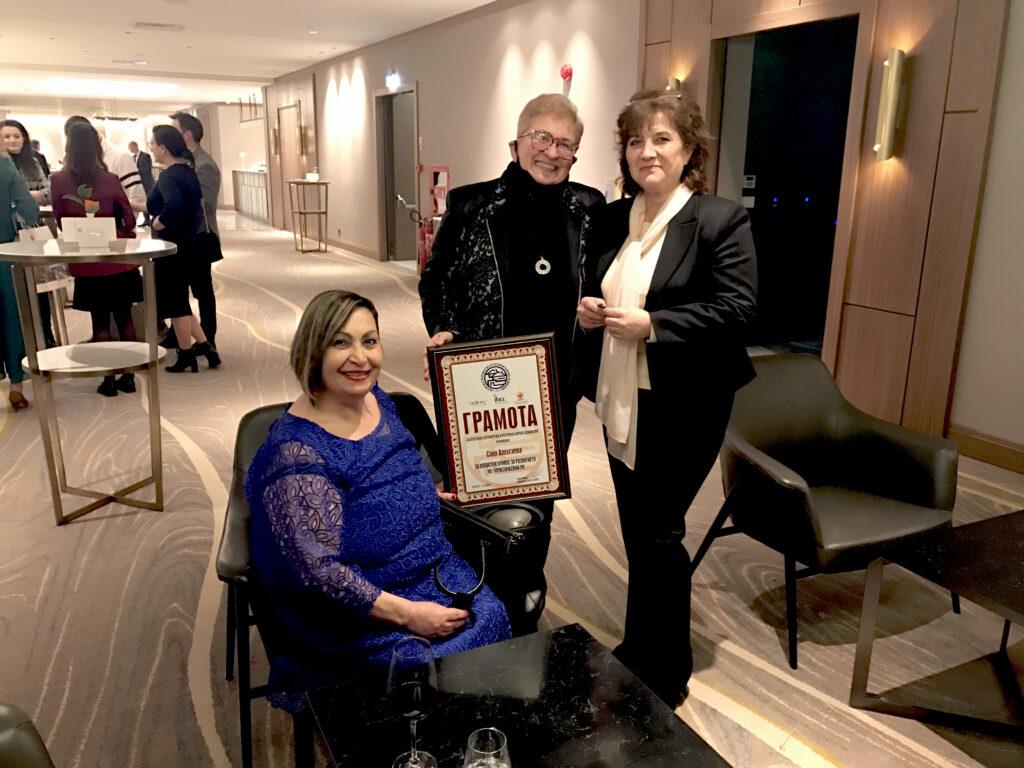 Доц. д-р Соня Алексиева с грамота от 25-ите награди на БХРА